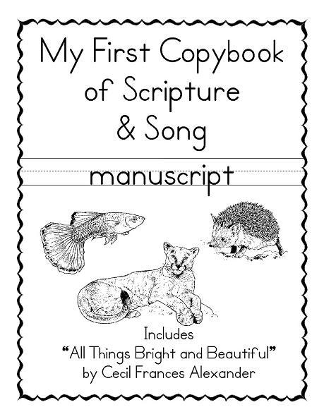 manuscript_cover_sheet_medium