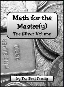 math_cover_preview